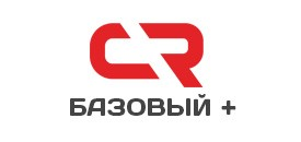 Базовый CR +