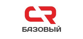 Базовый CR