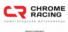Промо ролик Chrome Racing